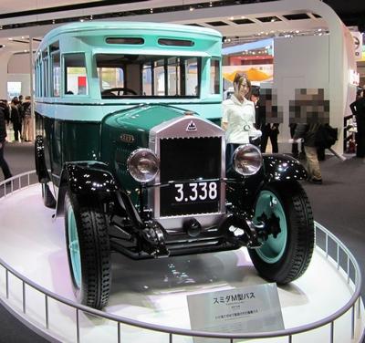 スミダM型バス