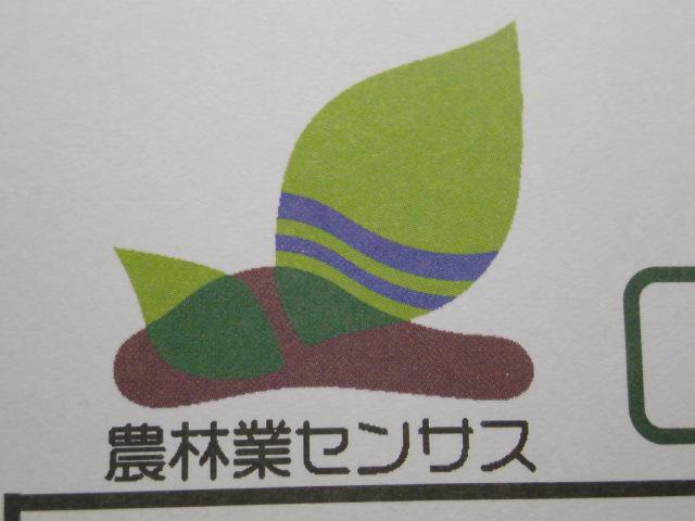 20100113181540.jpg