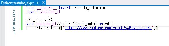 動画をダウンロードしてみる(Python)youtube-dl | 孤独なコンピュータ
