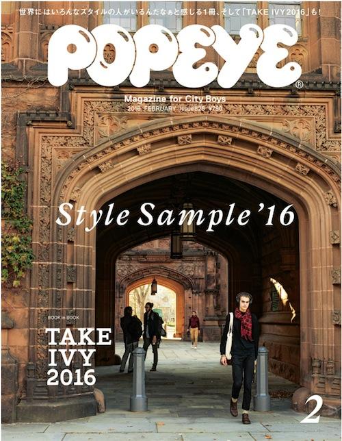 POPEYE COVER.jpg