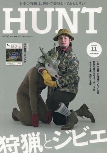HUNT0229-cover.jpg