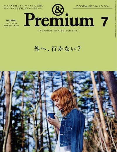 &Premium.jpg