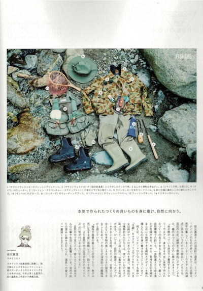 PREMIUM7-MASUMI.jpg
