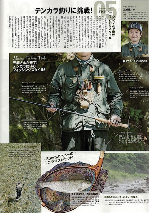 fine9-kento_20160808173640f4a.jpg