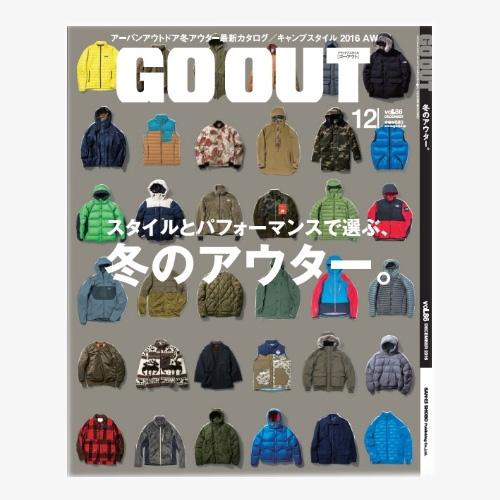 gooutvo86-d01b.jpg