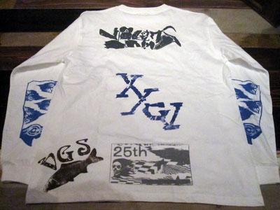 VG1214