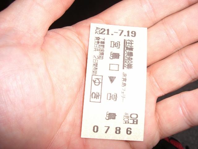 広島 宮島 04