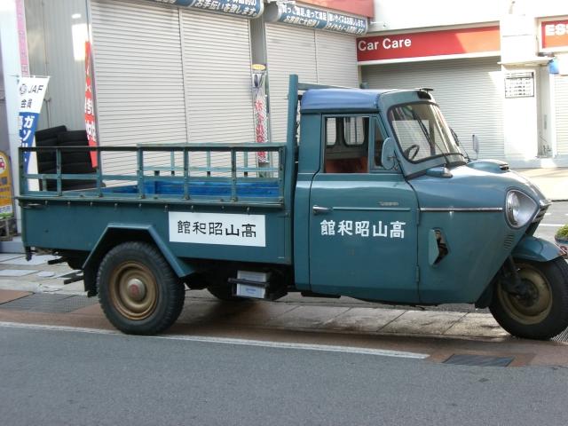 高山昭和館 02