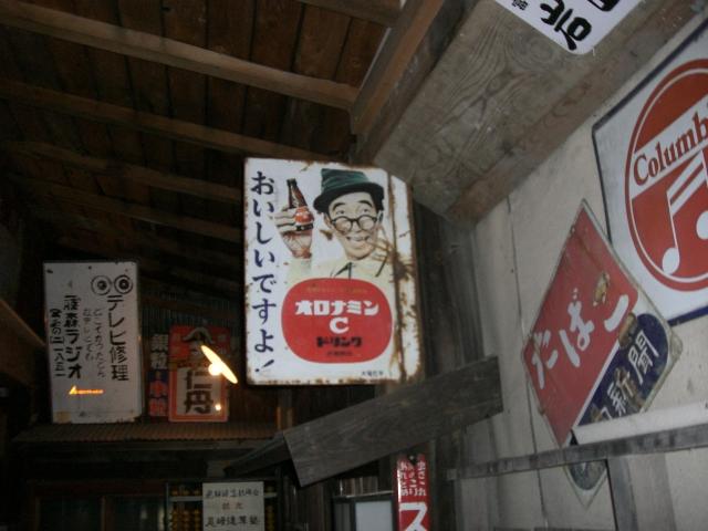 高山昭和館 03