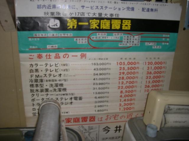 高山昭和館 07