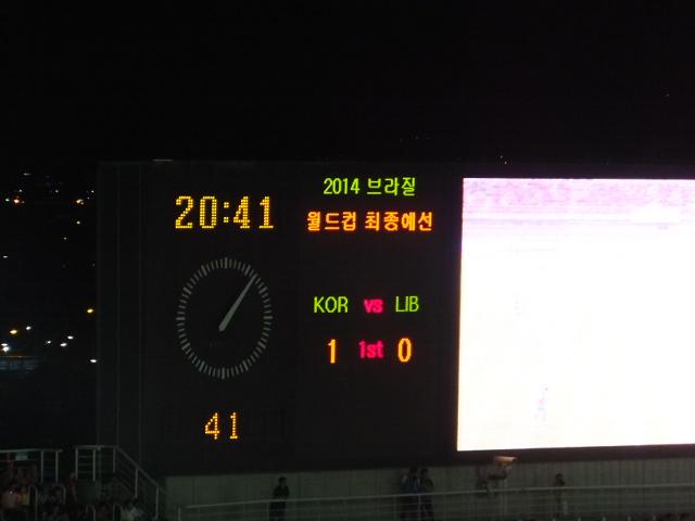 韓国 vs レバノン 09