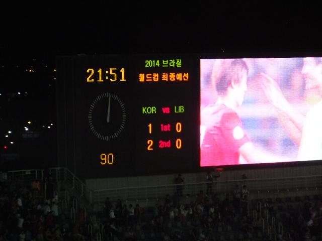 韓国 vs レバノン 12