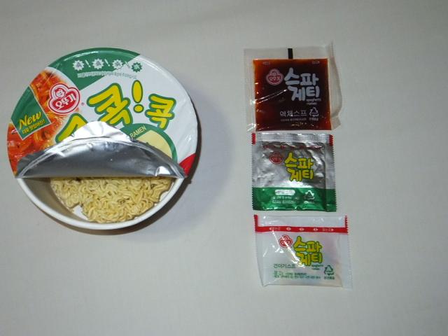 スパゲッティラーメン 02