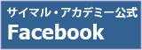 Facebook_2.jpg