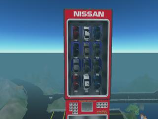Second Life NISSAN