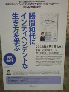 CA3A0047-0001.jpg