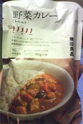 food-080819.jpg