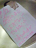 joy-080913.jpg