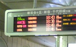 090329c.jpg