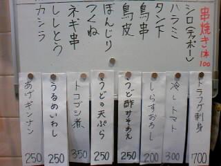 100613_164244.JPG
