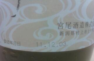 rps20111212_022327.jpg
