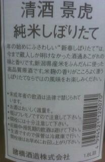 rps20111212_023047.jpg