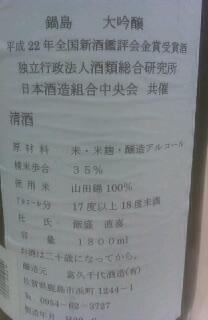 rps20111218_132058.jpg