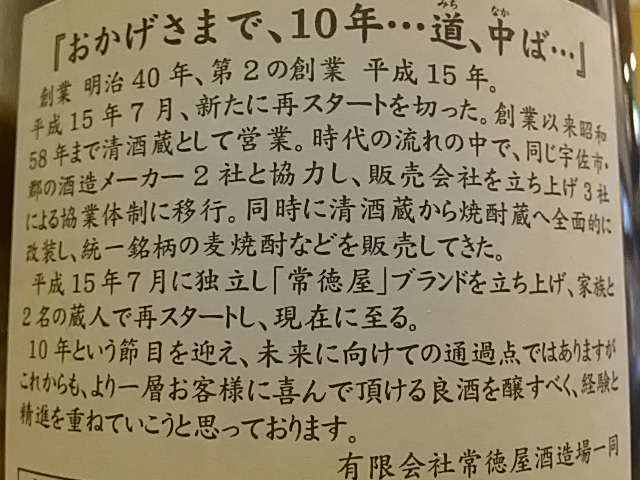 IMG_20140119_140858.jpg