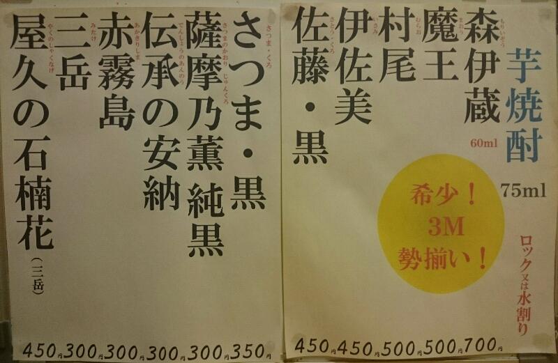 20141121055720.jpg