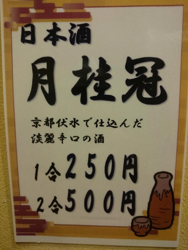 20151126055328-1.jpg