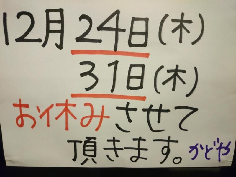 20151224015700.jpg