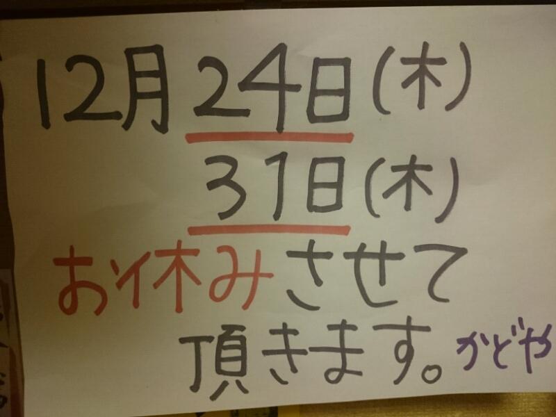 20151231022609.jpg