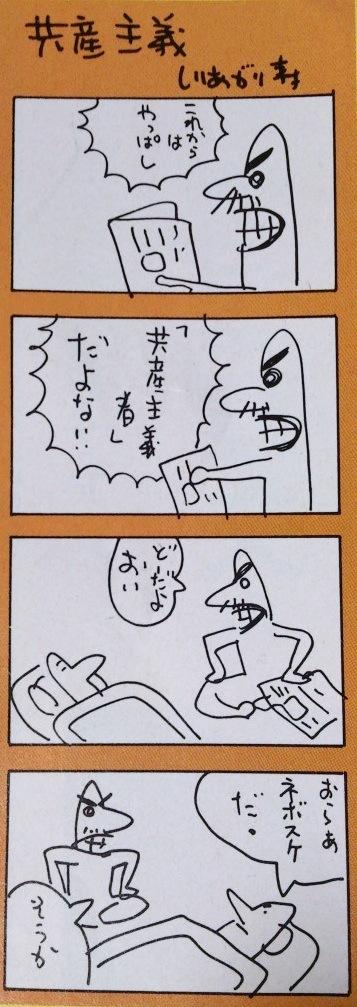 *nebosuke.jpg