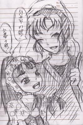 伊作&伏木蔵