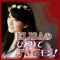 elisa_banner.jpg