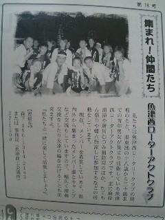 20060705_28052.JPG