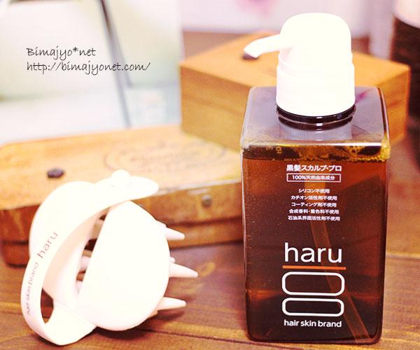 白髪予防 白髪ケア haru
