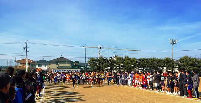 第32回吉田町駅伝大会