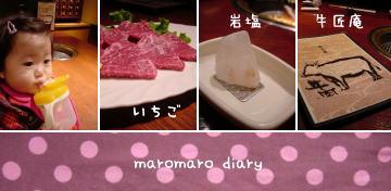 (゚д゚)ウ-(゚Д゚)マー(゚A゚)イ-…ヽ(゚∀゚)ノ…ゾォォォォォ!!!!