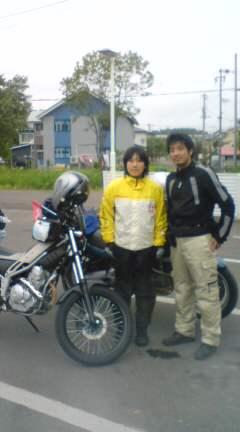 20080812071637.jpg