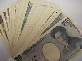 1000円札ばかり