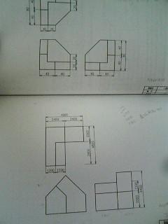 20060906_216098.JPG