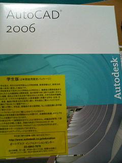 20061004_232219.JPG
