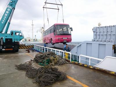 大島バス海上輸送4