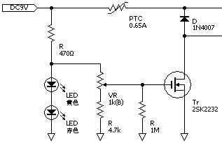 パワーパック回路図