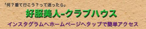 巻頭タイトル-1.jpg