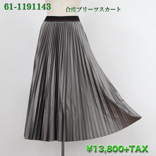 61-1191143-1.jpg