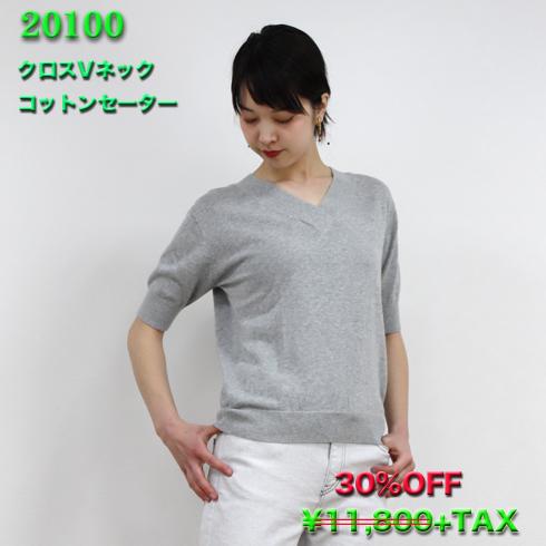 20100-1.jpg