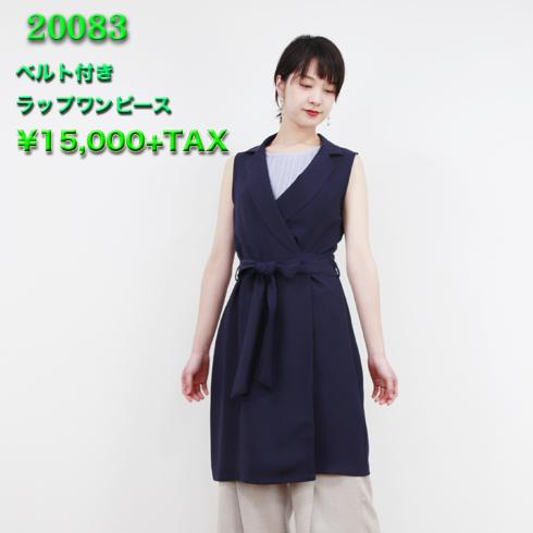 20083-1.jpg