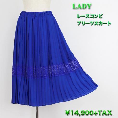 LADY-1.jpg